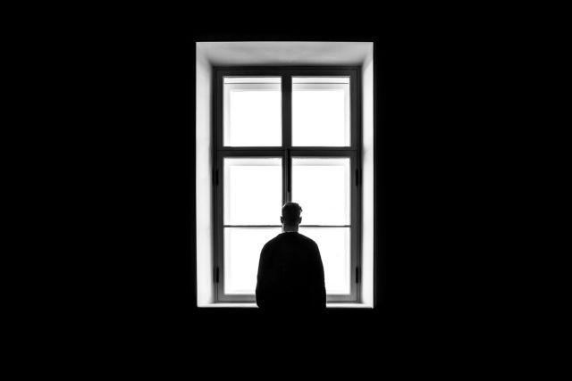 alone (Demo)
